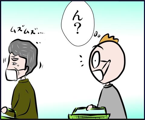 sorehachigau03