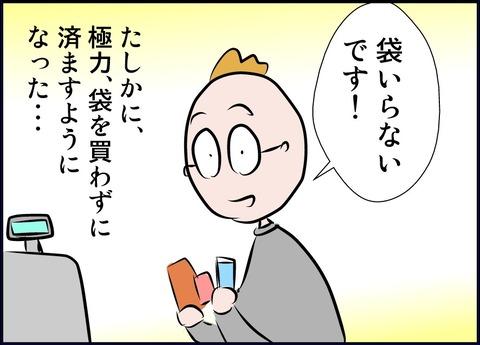rejibukuro02