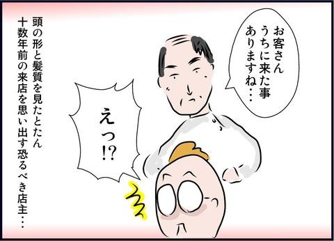 tokoya07