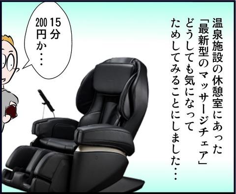 masb01