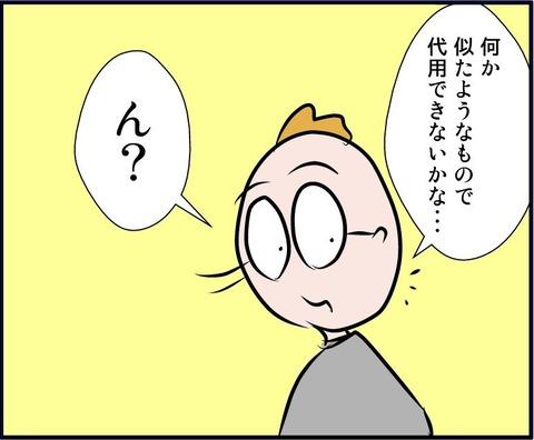 ibiki03