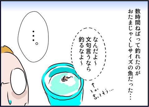 umidurie01