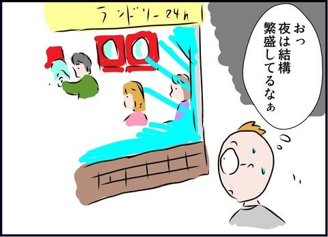 nihon12