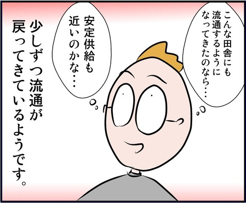 masuku04