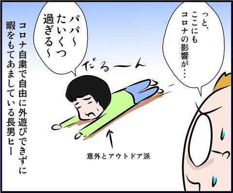 oshogyoza03