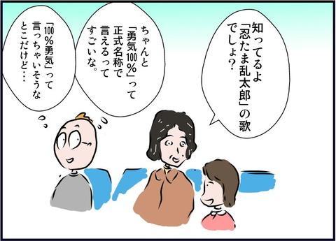 yuuki02