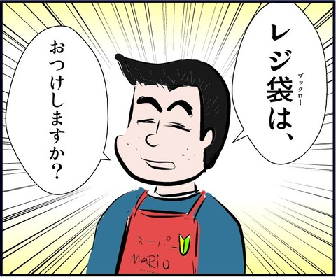 superb07