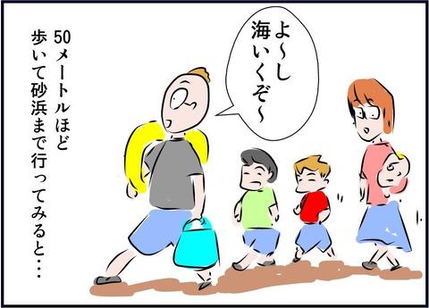 umichu9-9