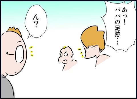fumazub06