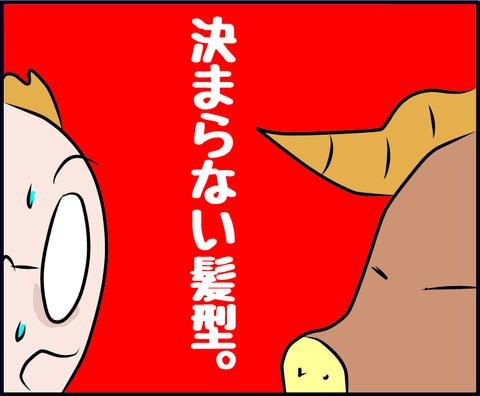 kimaranai00