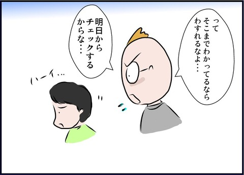 midasinami04