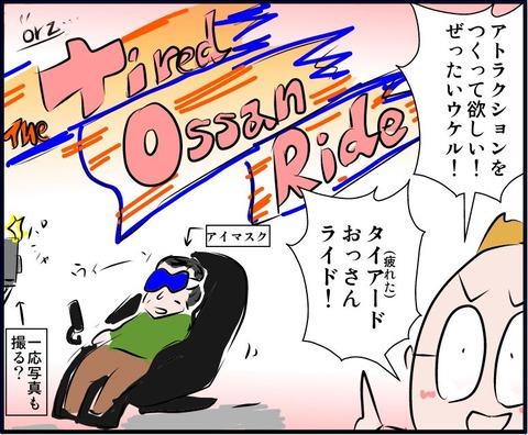 masc05