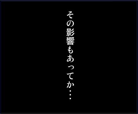 miyazawa03