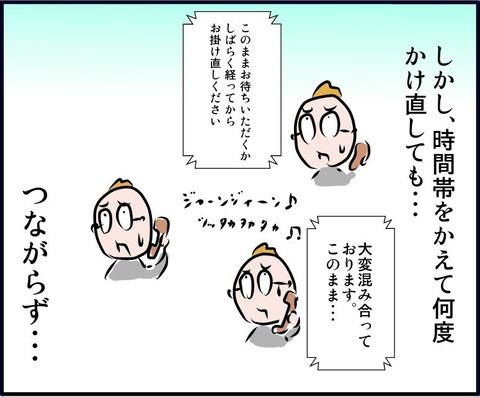 kaiyaku05