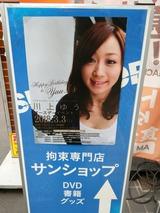 d4ca8168.jpg