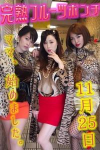 lofta181125yoru_anjuku-548x823
