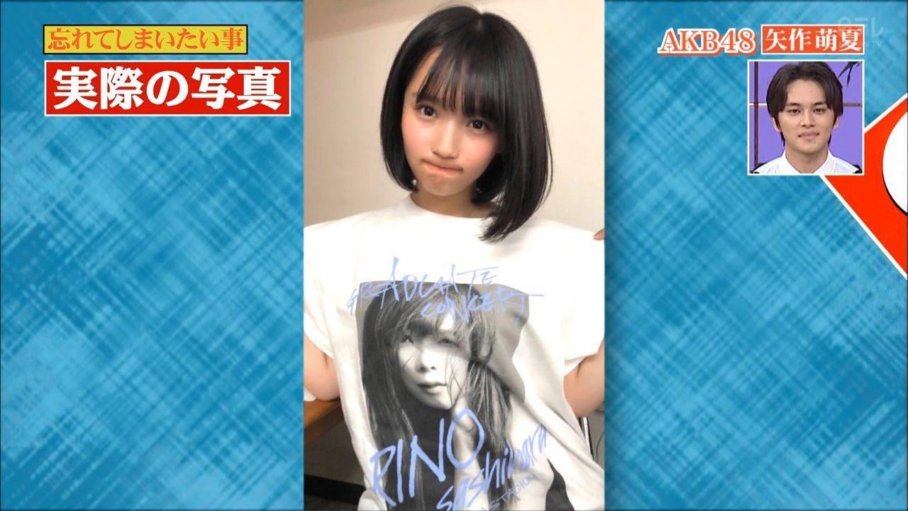 AKB48】17歳新センター矢作萌夏「何か私しでかしてます