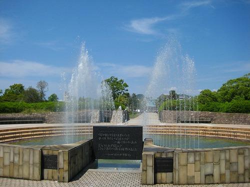長崎祈念公園7