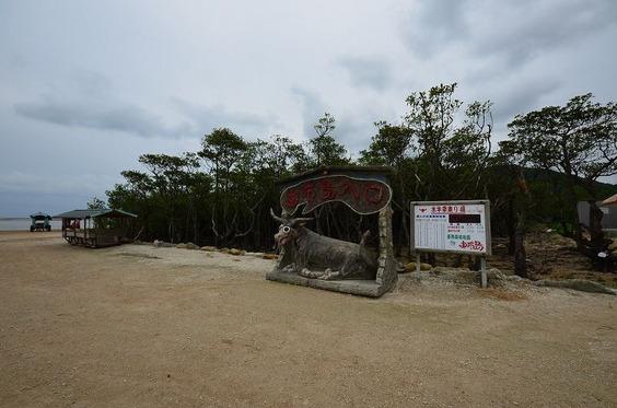 isigaki 076