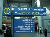 インチョン空港2