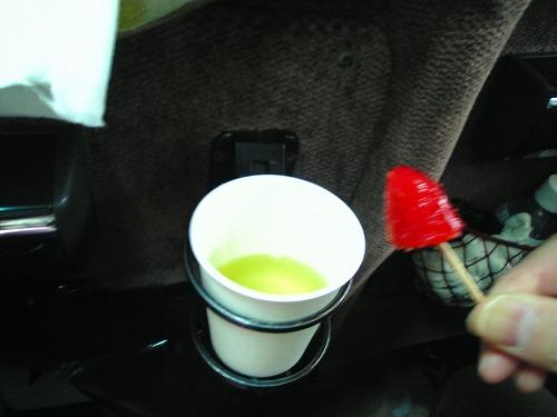 めんたいこ&お茶