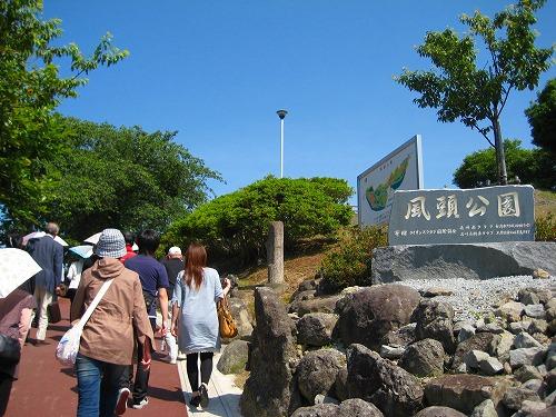 風頭公園1