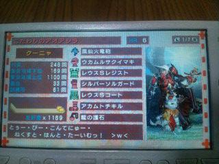 MHP3_01_GC00