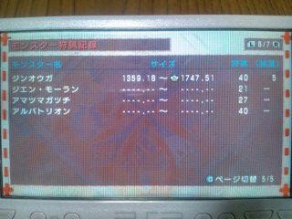 MHP3_01_GC05