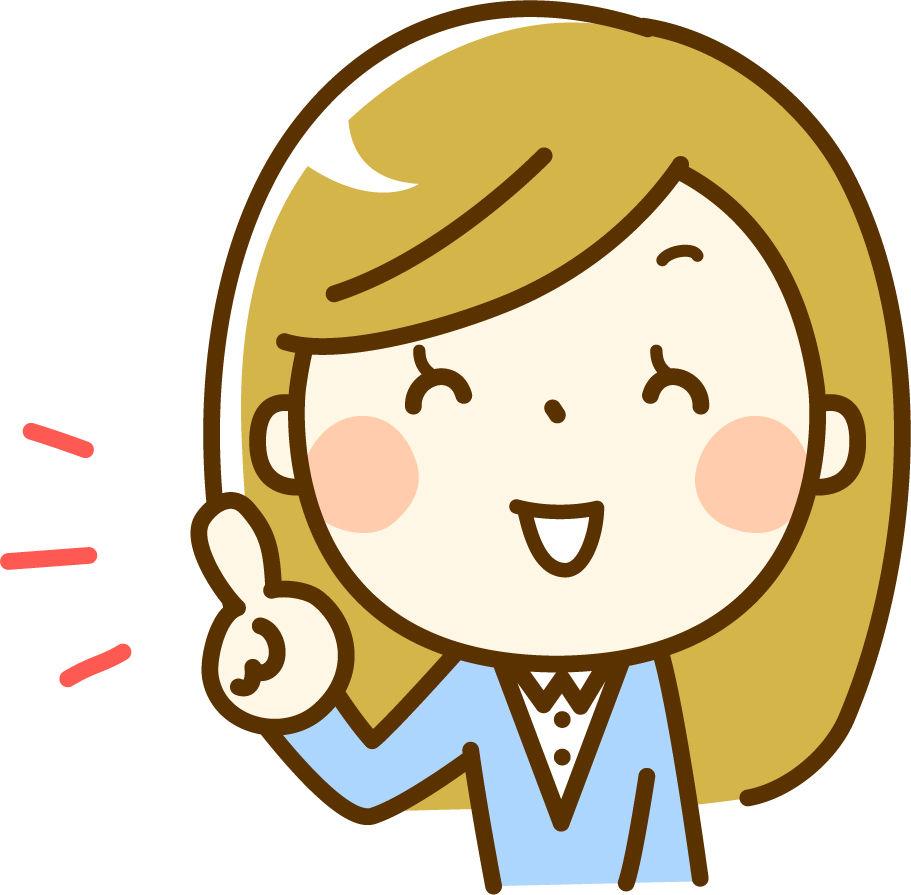 ブログやPOPにイラストを使いたい!そんな時には「イラストAC」がおすすめ! : お役立ち情報まとめ
