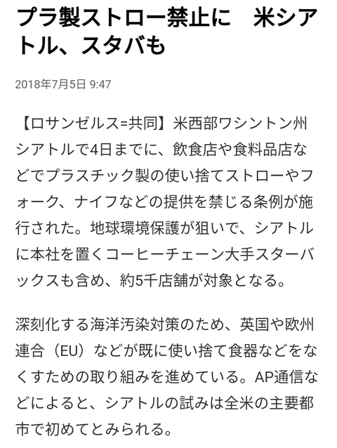 Screenshot_20180729-195948~01