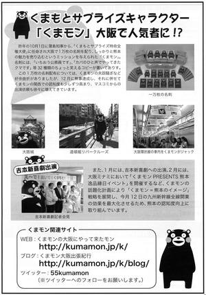kenjin004.jpg