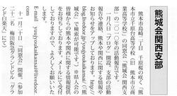 kenjin002.jpg