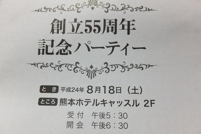 DSCF0552.JPG