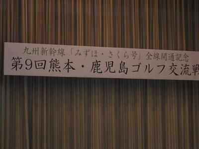 01-kuma007.jpg