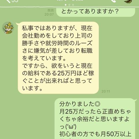7702f02e-6e53-46b2-932a-4f28a9444311