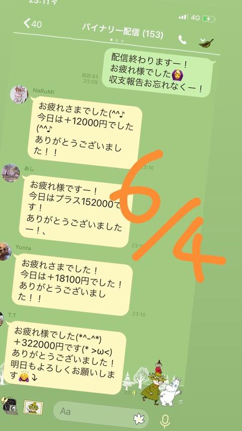 e00709ac-44f0-4263-bfd5-e139bc387959