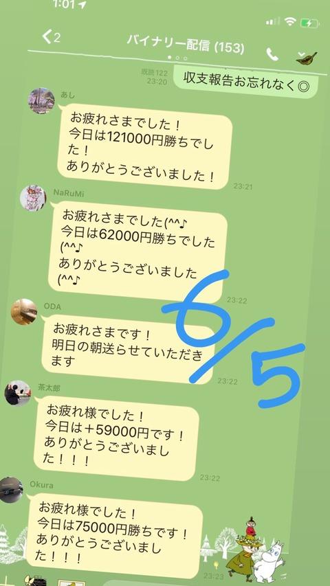 6dab3300-41db-43de-ae6f-4ea104f397a4