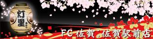 menu_akari310