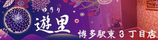 menu_yuri310