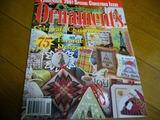お買い物 洋雑誌 5