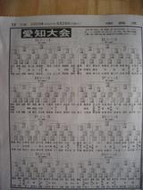 f145f69b.JPG