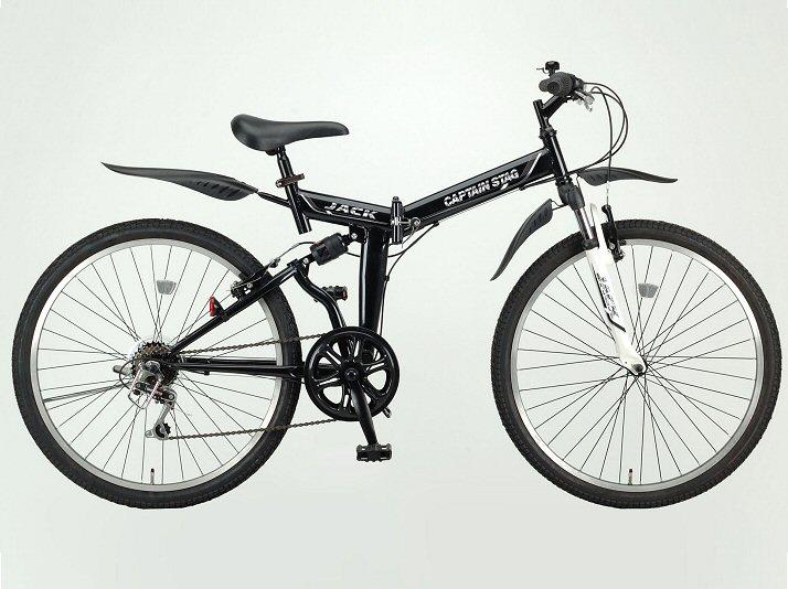 自転車の 鹿児島 自転車 ミニベロ : 一見、マウンテンバイク風です ...