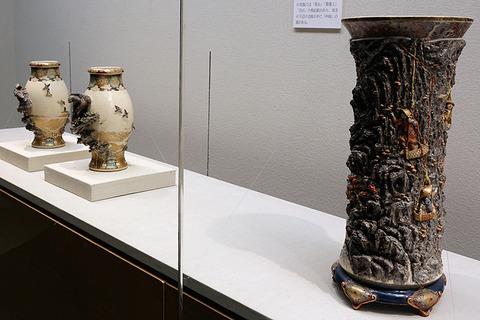 高浮彫長命茸採集大花瓶