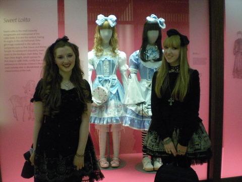 4 blog lolita 4