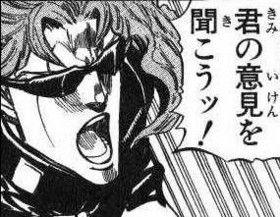 【勇こなダッシュ】新イベントに対する反応がコチラ!