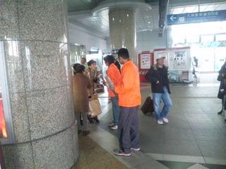 h23新八代駅