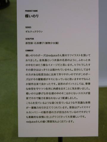 2012061642