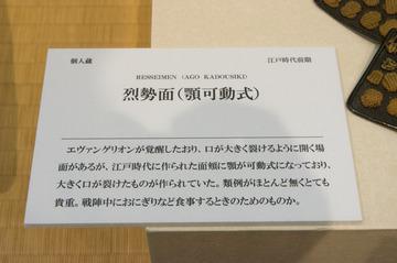 20120804_81