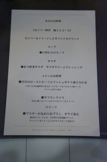 20120621_20