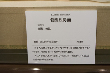 20120804_76
